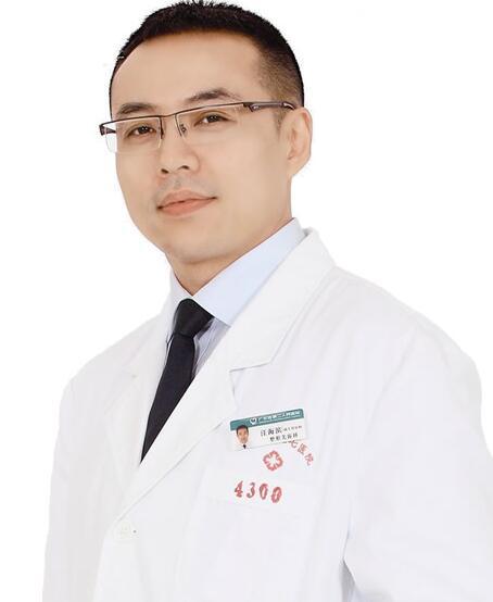 副主任医师 汪海滨