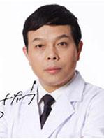 整形医生 王新灿