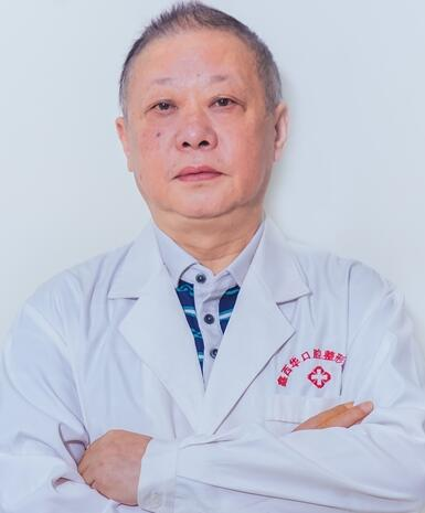 整形医生 李毅