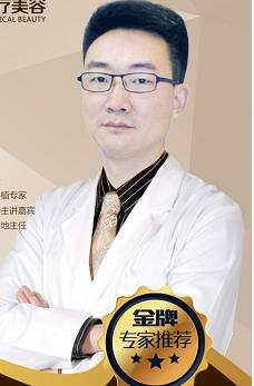 整形医生 宋石磊