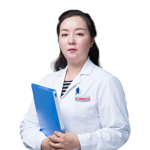 新疆整形美容医院整形医生 王丽君