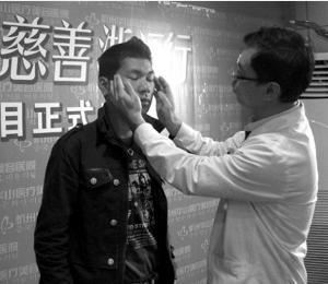 杭州华山医疗美容医院邀请阿贝哥免费整形