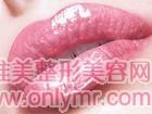 玻尿酸丰唇术的效果如何?