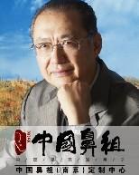 教授 吴耀麟