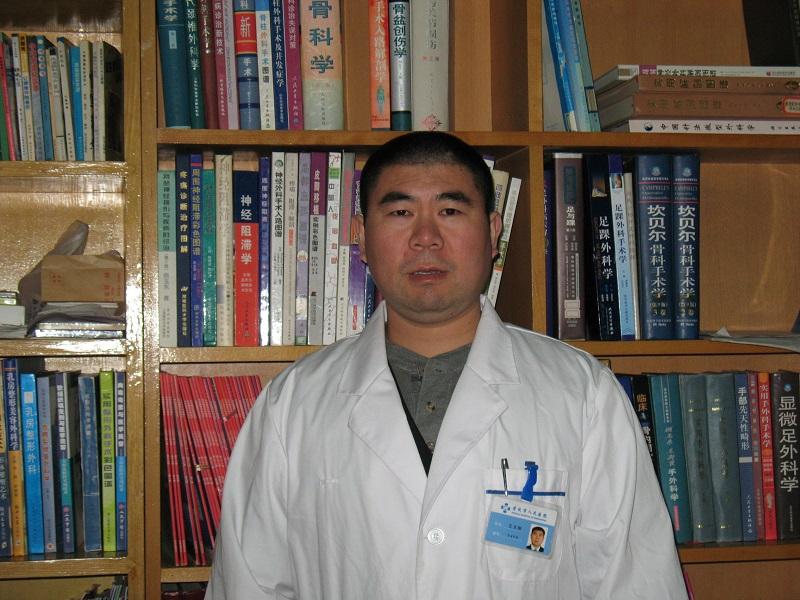 整形医生 王文刚