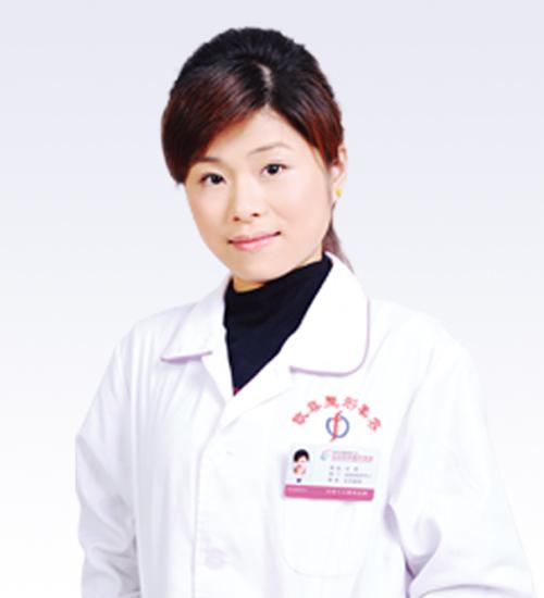 整形医生 刘燕