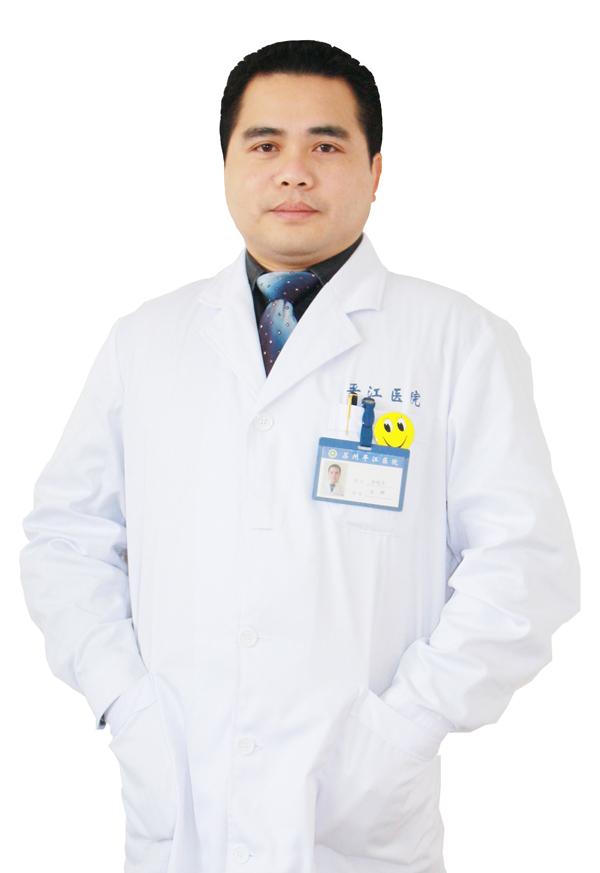 整形医生 李观龙