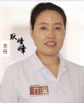 整形医生 耿峰峰