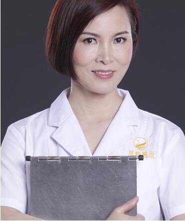 主诊医师 李平珍