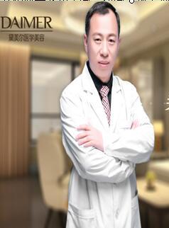 整形医生 裴彦鹏