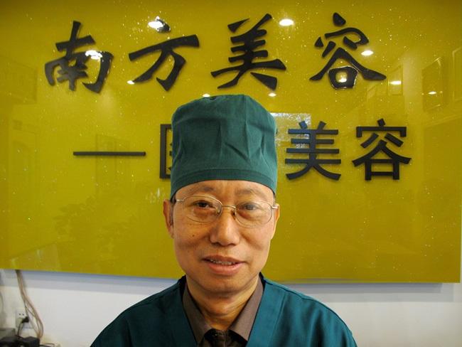整形医生 刘保林