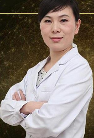 曲芙蓉 整形专家 整形医生