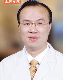整形医生 吴毅平