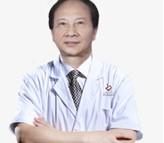 黄庆良 整形专家 整形医生