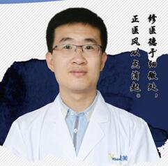 整形医生 刘亚飞