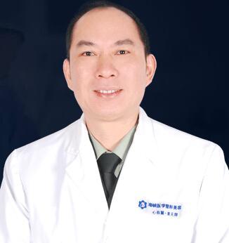 主任医师、教授 谭新东