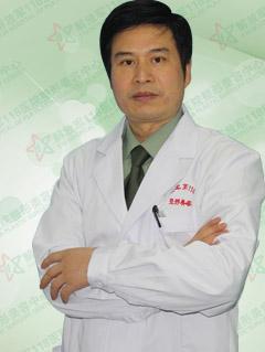 整形医生 罗兴华