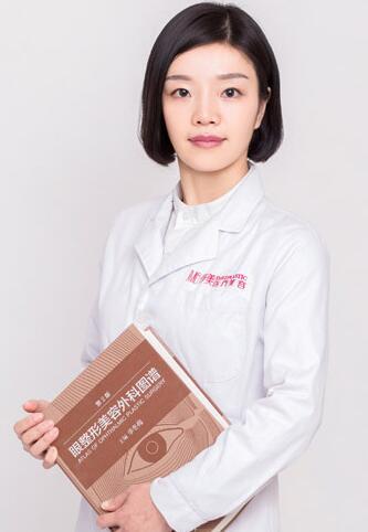 整形医生 刘芳