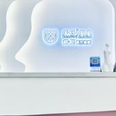宜昌越龄医疗美容诊所
