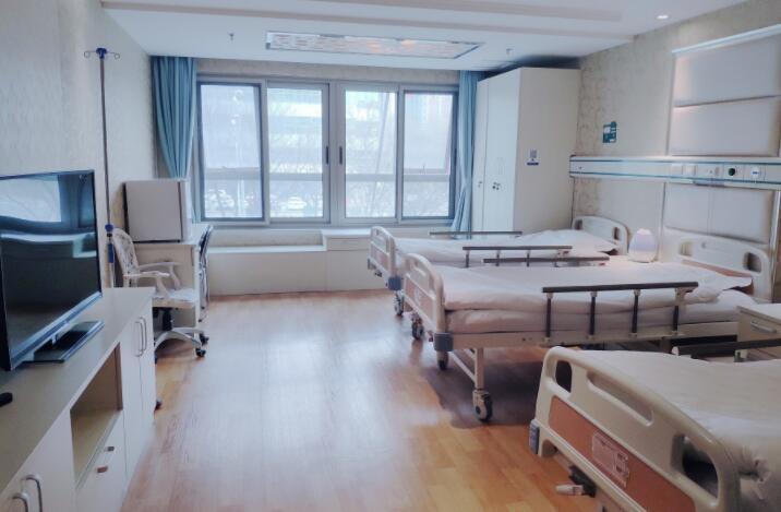 北京煤医医疗美容医院病房